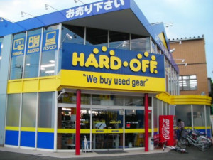 hard off